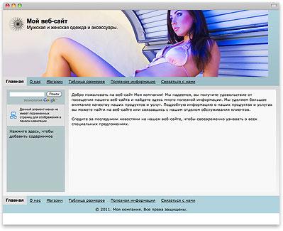 Parallels Web Presence Builder 11   REG.RU